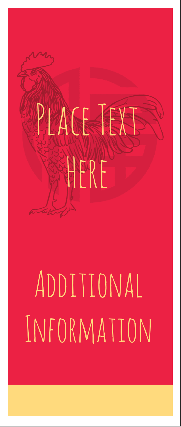 """1¾"""" x 5½"""" Printable Tickets - Year of the Rooster"""