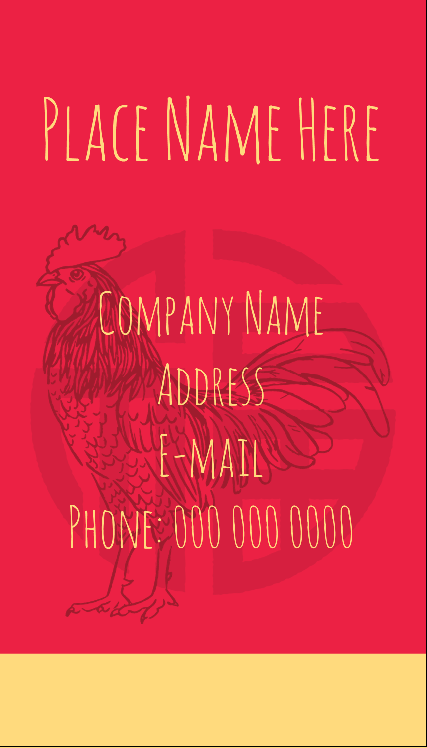 """3½"""" x 2"""" Business Card - Year of the Rooster"""
