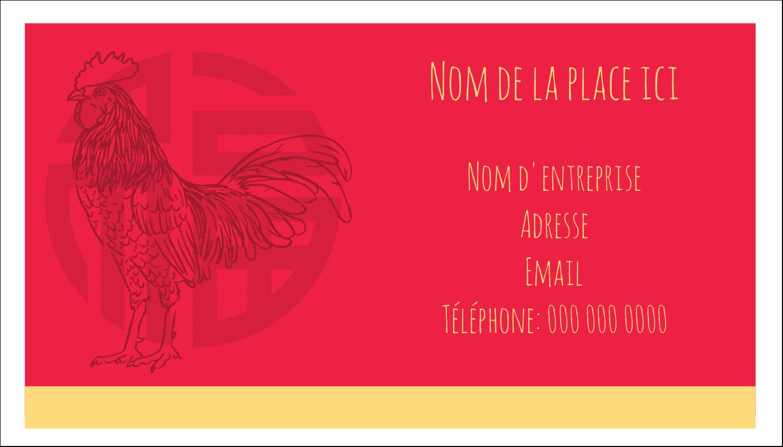 """2"""" x 3½"""" Carte d'affaire - Année du coq"""