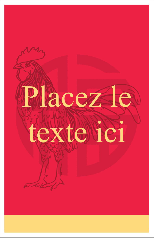"8½"" x 11"" Binder Insert Reliures - Année du coq"