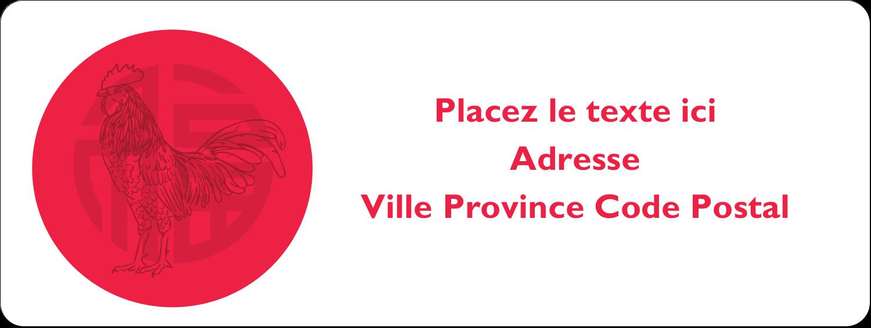 """1½"""" x 4"""" Étiquettes D'Adresse - Année du coq"""