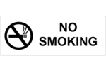 Add clear messaging to your project with pre-designed Signs No Smoking templates.