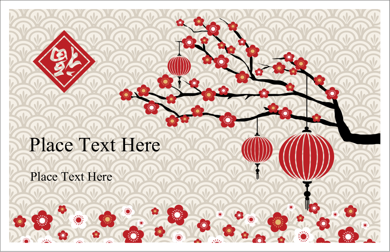 "5½"" x 8½"" Greeting Card - Chinese New Year"