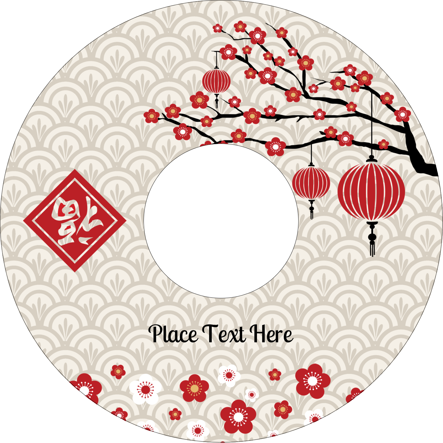 "4.65"" CD-DVD Label - Chinese New Year"