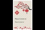 Nouvel An chinois Reliures - gabarit prédéfini. <br/>Utilisez notre logiciel Avery Design & Print Online pour personnaliser facilement la conception.