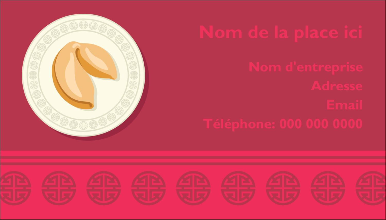"""3½"""" x 2"""" Carte d'affaire - Nouvel An chinois avec biscuit"""