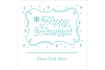 Inspire holiday happiness with this elegant Hanukkah design.