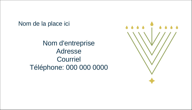 "2"" x 3½"" Carte d'affaire - Hanoukka HanouNoël"