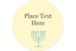 Projects take on a pleasantly symbolic feel with pre-designed Menorah Pattern templates.
