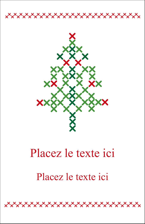 """8½"""" x 5"""" Cartes Et Articles D'Artisanat Imprimables - Sapin en point de croix"""