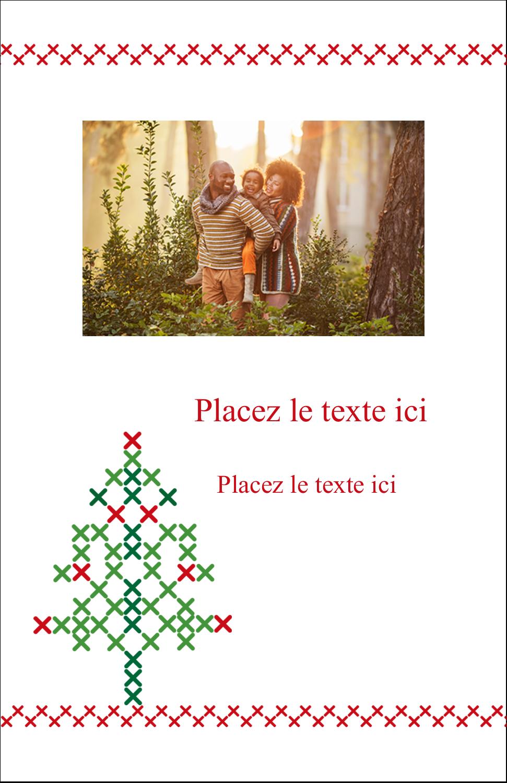 """8½"""" x 11"""" Binder Insert Reliures - Sapin en point de croix"""