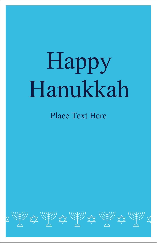"""5"""" x 8½"""" Half Fold Card - Hanukkah Menorah"""