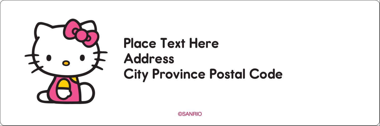 "1⅓"" x 4"" Address Label - Pretty in Pink"