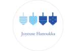 Toupies de Hanoukka bleues Étiquettes Voyantes - gabarit prédéfini. <br/>Utilisez notre logiciel Avery Design & Print Online pour personnaliser facilement la conception.