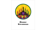 Festin de Kwanzaa Cartes Et Articles D'Artisanat Imprimables - gabarit prédéfini. <br/>Utilisez notre logiciel Avery Design & Print Online pour personnaliser facilement la conception.