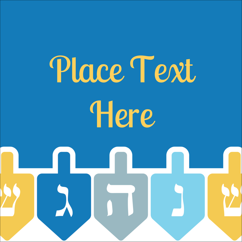 """1½"""" x 1½"""" Square Label - Hanukkah Dreidel"""