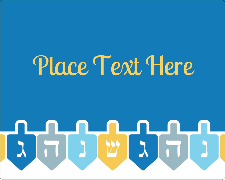 "3"" x 3¾"" Rectangular Label - Hanukkah Dreidel"