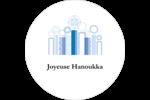 Chandelier bleu de Hanoukka  Étiquettes arrondies - gabarit prédéfini. <br/>Utilisez notre logiciel Avery Design & Print Online pour personnaliser facilement la conception.