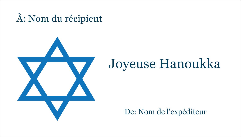 """2"""" x 3½"""" Carte d'affaire - Étoile de David"""