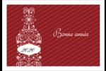 Bouteille de champagne en spirale Étiquettes à codage couleur - gabarit prédéfini. <br/>Utilisez notre logiciel Avery Design & Print Online pour personnaliser facilement la conception.