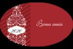 Bouteille de champagne en spirale Étiquettes carrées - gabarit prédéfini. <br/>Utilisez notre logiciel Avery Design & Print Online pour personnaliser facilement la conception.