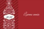Bouteille de champagne en spirale Étiquettes rectangulaires - gabarit prédéfini. <br/>Utilisez notre logiciel Avery Design & Print Online pour personnaliser facilement la conception.