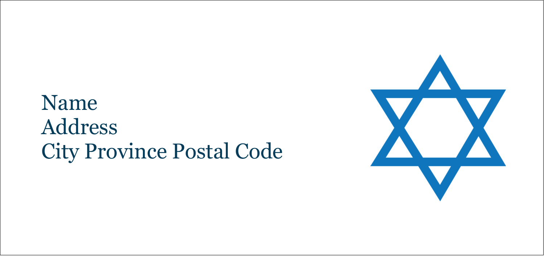 "4¼"" x 2"" Mailing Label - Star of David"