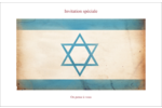 Étoile de David religieuse Cartes de souhaits pliées en deux - gabarit prédéfini. <br/>Utilisez notre logiciel Avery Design & Print Online pour personnaliser facilement la conception.