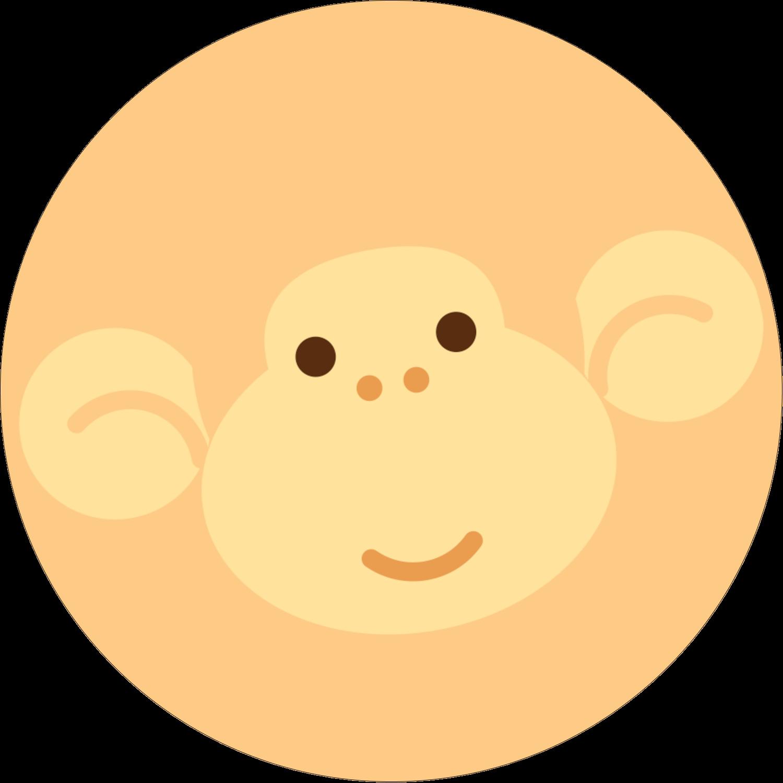 "2"" Round Label - Baby Safari"