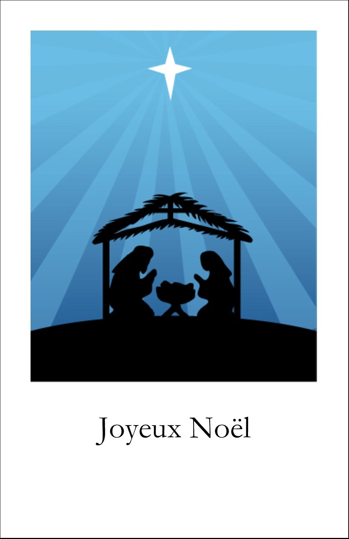 """8½"""" x 11"""" Binder Insert Reliures - Berceau de Noël"""