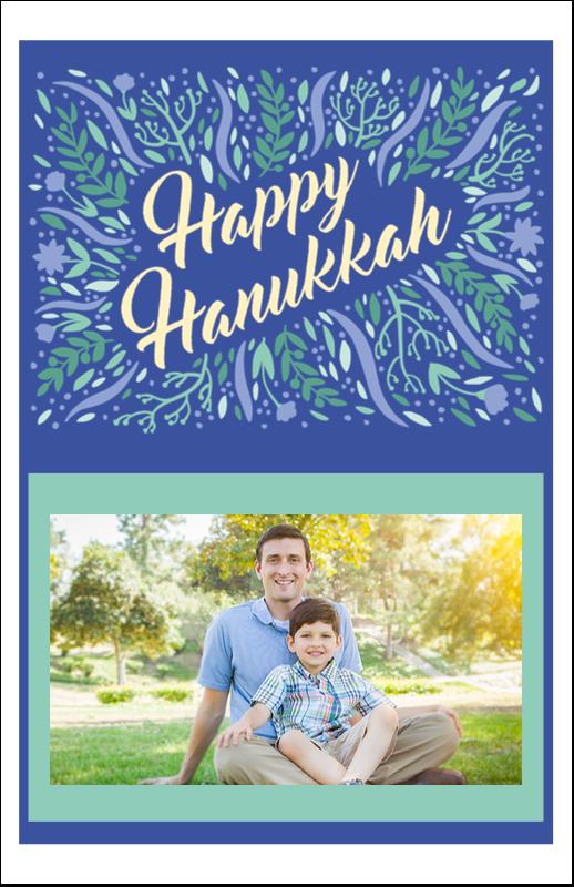 "5"" x 8½"" Half Fold Card - Hanukkah Floral"