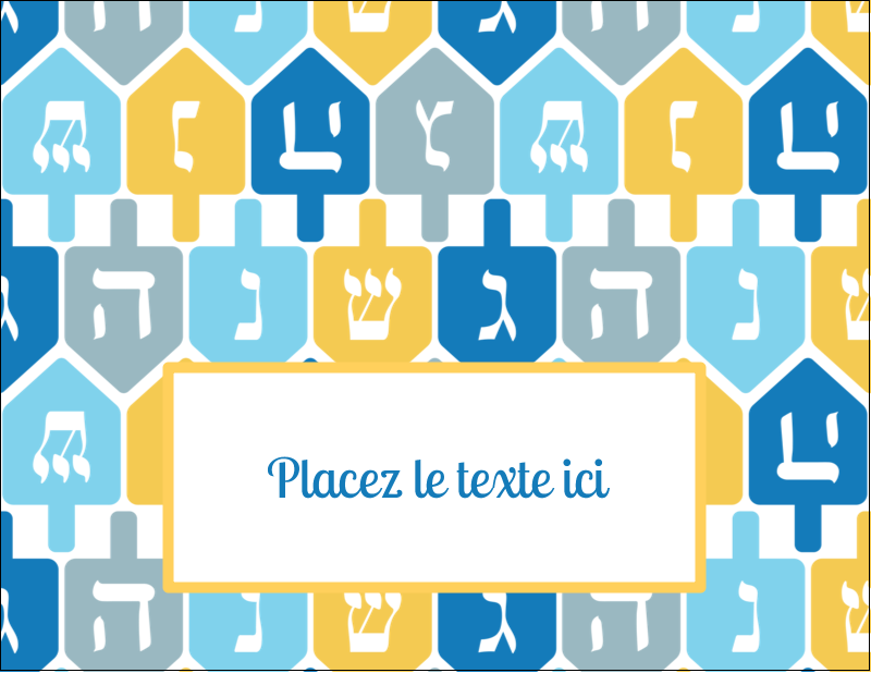 "4¼"" X 5½"" Carte Postale - Toupie de Hanoukka"