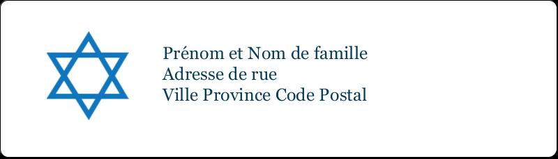 """½"""" x 1¾"""" Étiquettes D'Adresse - Étoile de David"""