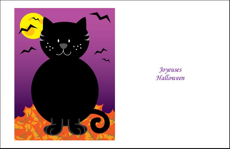 """5½"""" x 8½"""" Cartes de souhaits pliées en deux - Chatte noire d'Halloween"""