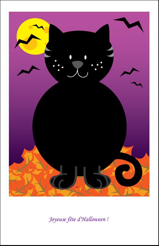 """8½"""" x 5"""" Cartes Et Articles D'Artisanat Imprimables - Chatte noire d'Halloween"""