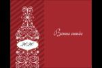Bouteille de champagne en spirale Étiquettes d'expédition - gabarit prédéfini. <br/>Utilisez notre logiciel Avery Design & Print Online pour personnaliser facilement la conception.